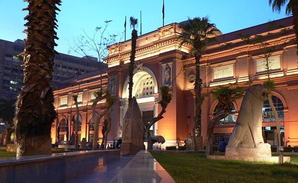 Museum of Egyptian Antiquities, Cairo