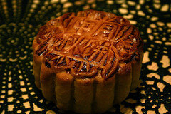 Moon cake in China