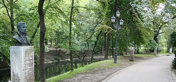 Varosliget Park