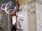 Hotel Locanda Conterie, Murano, Venice