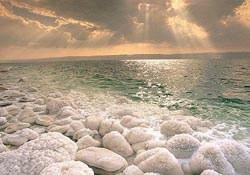 The Dead Sea in Jordan