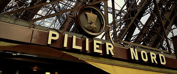 The Eiffel Tower's Pilier Nord entrance